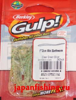 Berkley Gulp Mini Earthworm