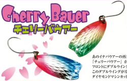 Блесна Waterland Cherry Bauer (2.5g)