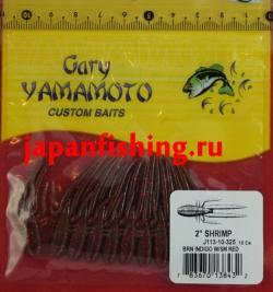 Gary Yamamoto Shrimp