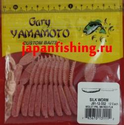 Gary Yamamoto Silk Worm