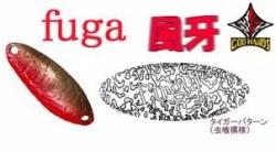 Блесна God Hands Fuga (1.2-2.2g)