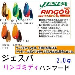 Блесна Jespa Ringo (1.8g, 2g)