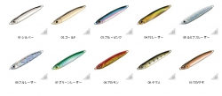 Пилькер Smith Metal Minnow (14.5g, 18g)