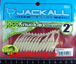 Jackall Jaco Knuckle