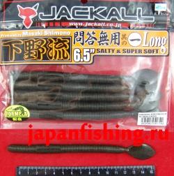 "Jackall Shimonoryu Mondoumuyou (""червь"")"