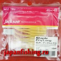 Jackson Staple Fly Long 2.4` GLM