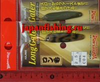 Waterland Long Gater 2.5g C04