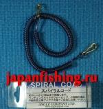 Angle spiral cord крепёж с застёжками 30-150см
