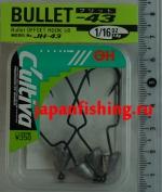C`ultiva Bullet Offset JH-43 1.8g #1/0 4шт. джиг-головка
