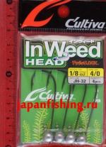 C`ultiva JH-32 in Weed Head 3.5g #4/0 4шт.