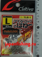 C`ultiva Twist Lock TLB-1 6.5mm(L) 7шт. фиксатор твистера