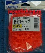 Cultiva-81270(SS) чехлы д/тройников 72шт.Red