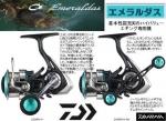 Daiwa 16 Emeraldas 2508PE-H