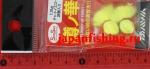 Daiwa Masunohana 1.5g жёлтые 2шт.