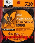 Daiwa Presso Durabra-1500 4lb 0.165mm 150m моно
