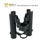 Daiwa Presso Rod Stand Booster Kit дополнительные 2 стакана к стойкам Daiwa Presso Rod Stand 530