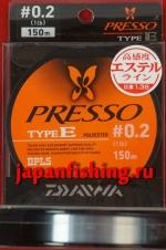 Daiwa Presso Type-E #0.2 1lb 150m монолеска из полиэстера