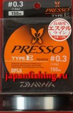 Daiwa Presso Type-E #0.3 1,5lb 150m монолеска из полиэстера