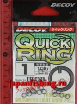 Decoy Quick Ring #1 10lb. 15шт. быстросменяемые кольца