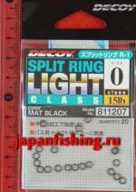 Decoy Split Ring Light #0 15lb black 20шт. заводные кольца