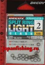 Decoy Split Ring Light #2 30lb black 20шт. заводные кольца
