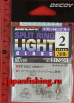Decoy Split Ring Light #2 30lb silver 20шт. заводные кольца