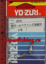 Duel HP 2R J610 №3 2шт никель вертлюги