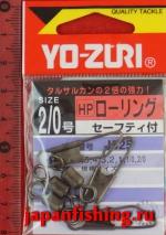 Duel HP J525 №2/0 (2,71гр, 20кг, 3шт) застёжка с вертлюгом