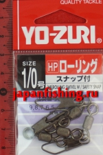 Duel HP J526 №1/0 (1,865гр, 20кг, 4шт) застёжка с вертлюгом