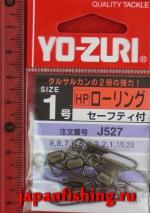 Duel HP J527 №1 (1,549гр, 20кг, 4шт) застёжка с вертлюгом