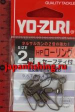 Duel HP J528 №2 (1,11гр, 16кг, 4шт) застёжка с вертлюгом
