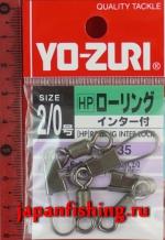 Duel HP J535 №2/0 (2,8гр, 36кг, 3шт) застёжка с вертлюгом