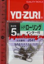 Duel HP J541 №5 (0,474гр, 12кг, 5шт) застёжка с вертлюгом