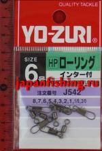 Duel HP J542 №6 (0,315гр, 6кг, 5шт) застёжка с вертлюгом
