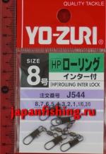 Duel HP J544 №8 (0,223гр, 6кг, 5шт) застёжка с вертлюгом