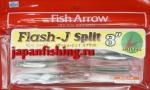 "Fish Arrow Flash-J Split 3"" #03"