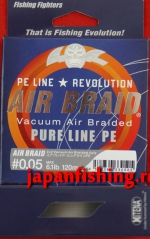 плетёный шнур Fishing Fighters Air Braid PE #0.05 6.1lb 120m