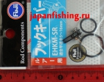 Fuji фиксатор крючка приманки диам.5-16 (76871)