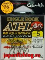 Gamakatsu AT-L #5 13шт. крючки