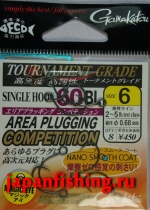 Gamakatsu Area Plugging Competition 60BL #6 (magic eye) gunmetal 8шт.
