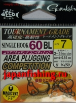 Gamakatsu Area Plugging Competition 60BL #7 (magic eye) gunmetal 8шт.