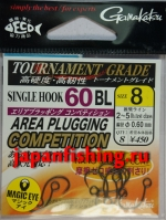 Gamakatsu Area Plugging Competition 60BL #8 (magic eye) gunmetal 8шт.