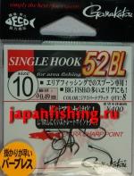 Gamakatsu Big Fish 52BL #10 spurtblack 8шт. крючки