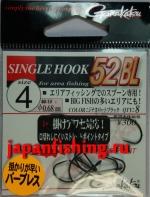 Gamakatsu Big Fish 52BL #4 spurtblack 8шт. крючки