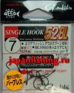 Gamakatsu Big Fish 52BL #7 spurtblack 8шт. крючки