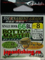 Gamakatsu Bottom Master 66BL #8 gunmetal 7шт.+кольца