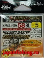 Gamakatsu Hooking Master Competition 58BL #5 (magic eye) gunmetal 8шт.