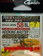 Gamakatsu Hooking Master Competition 58BL #7 (magic eye) gunmetal 8шт.