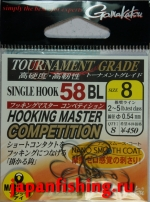 Gamakatsu Hooking Master Competition 58BL #8 (magic eye) gunmetal 8шт.
