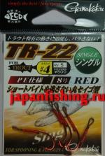 Gamakatsu TR-22 #4 red 5шт. на веревочке